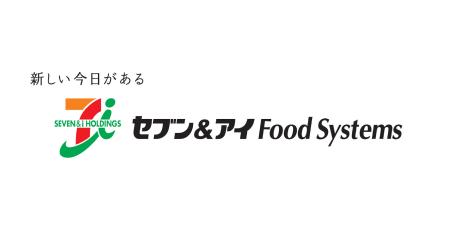 セブンアンドアイ Food Systems | SPIRAL® ver.2