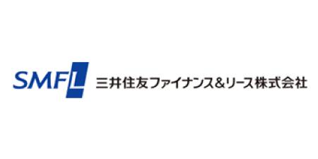 三井住友ファイナンス&リース株式会社 | SPIRAL® ver.2